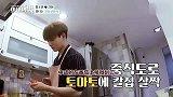 韩国节目:中国小伙露一手抖音网红饭,韩国人:这是什么