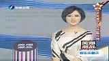 """刘若英官网宣布结婚喜讯 改写""""四大剩女榜"""""""
