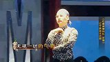 王牌对王牌:文松杨树林带来《红高粱模特队》,致敬经典,超搞笑