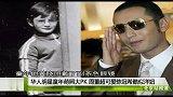 娱乐播报-20111021-华人明星童年萌照大PK周董超可爱陈冠希酷似洋妞