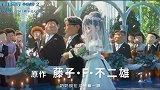 哆啦A梦:伴我同行2-预告片合集