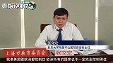 张文宏:疫情差的国家都已经复学了,我们不复还在等什么?