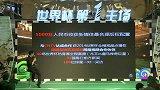 世界杯-14年-PPTV第1体育世界杯发布会-专题