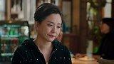 温州三家人:黄云梅将病情告知吴佳,希望她能回国辅助丈夫工作