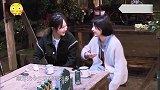 快乐源泉杨紫!张子枫解锁话痨模式,果然女生在一起有聊不完的天