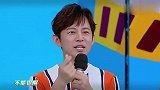 综艺节目:肖战PK王一博垃圾分类游戏,狂喝苦瓜汁