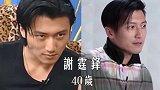 16位港星今昔对比,吴孟达老到让人心酸,吴耀汉很难认得出!