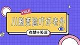 华人在日本表演川剧变脸,惊艳四座!日本观众看呆了拼命鼓掌