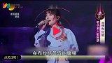 台湾节目:大陆路人唱歌比专业歌手还厉害, 上节目在网络爆红!