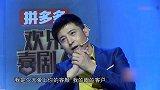 《欢乐喜剧人》:贾玲人生低谷,一个视频告诉你有逆商的人该怎么做!