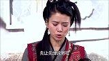 龙门镖局:算命的说秋月会遇到一个人,为她解除灾难的人