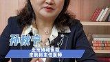 分享一些看病小技巧!就诊 看病 分享 感谢 北京协和医院