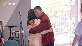 爱的味道看点-2020430-父女俩彼此拥抱,解除八年隔阂