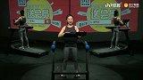 跑步机健身课:极速燃脂 跑步与音乐的结合(佟佟)