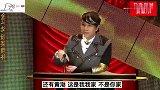 台湾主持人叫嚣:这是我家,刘德华一脸尴尬,黄渤怒怼为大陆长脸