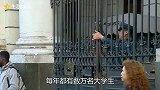美国梦终究破碎,美籍华人表态中国应该负责任!网友:凭啥!