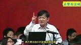 郑强教授太敢说了,直言要拄着拐杖志愿解放军,瞧不起美籍华人!