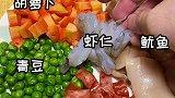 十万个怎么做 家庭菠萝饭的制作方法!该叫的结尾都叫了!双击吧!菠萝饭