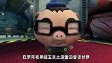 猪猪侠:猪猪侠陷入迷茫,却是怪物的话,让猪猪侠变回原样!