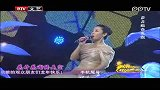 2012BTV春晚-20120120-全程