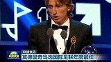 从CCTV5到CCTV1!《新闻联播》报道魔笛获世界足球先生