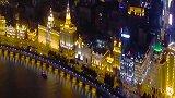 夜上海,最发达的地方!