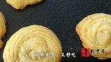 曲奇饼干在家也可以做,香甜酥脆,入口即化,营养美味