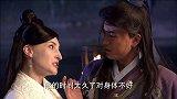 白敬祺被女杀手的迷药迷了心智,差点遭毒手,被自己的虎操作救了