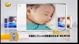 李嘉欣儿子小JM贪睡遭奶奶投诉博友赞可爱-4月5日