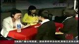 知女健康行-CCTV4-中国新闻-上午8点档1205