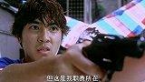 龙在江湖:黑老大痛失儿子,不惜花重金找人,一定要真凶陪葬!