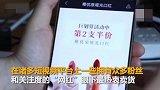 央视曝光抖音网红带货刷单 更有三无违法违规产品