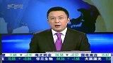 谷歌重启cn域名 再次提交ICP牌照申请-6月30日