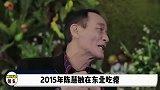 陈惠敏在东北吃瘪,到底得罪了哪位大人物,请赵本山出面才解决