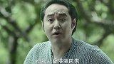 赵瑞龙刚从香港回汉东,侯亮平立马无罪释放,想哭都没地哭