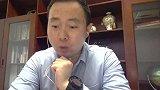 孙杨:防止app获取隐私数据