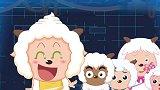 喜羊羊与灰太狼:数码病毒进入懒羊羊身体了,装起了懒羊羊
