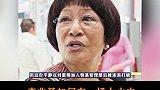 """""""亚洲股神""""李兆基地产和股市行业混的风生水起,一生也只一位妻子,离婚后未娶只怕家族复杂李兆基"""