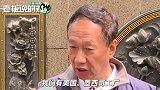 郭台铭:中国大陆复工进展超乎预期,现在更担心的是日韩供应链