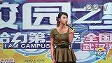 京东校园之星-武汉复赛-12号葛凌芮