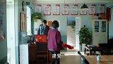 温暖的味道:新第一书记上任,老赵家没有动静,刘海棠觉得奇怪