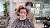 颜值超高的中文老师,可惜发际线高头发少,发型改造后帅过金城武