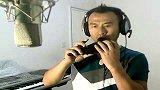 陶笛-红尘情歌AG
