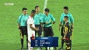 恒大U17冠军赛-佩纳罗尔vs弗拉门戈