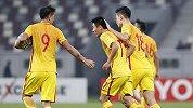 亚洲区世预赛-17年-肖智铲射武磊替补建功 中国2:1客胜卡塔尔昂首离开-精华