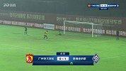 恒大杯U17冠军赛决赛 弗拉门戈vs比利亚雷亚尔