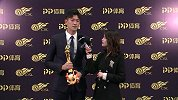 颜骏凌:今年特别困难 奖项之前服务球队成绩