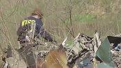触目惊心!科比坠机现场高清影像 满地残骸九人遗体已找到