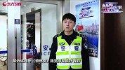 """元旦送福利,奉上最帅民警男团——""""曹家渡男团""""档案一份!"""