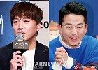 韩国艺人被曝涉嫌高球赌博丑闻 车太贤金俊浩道歉并退出节目